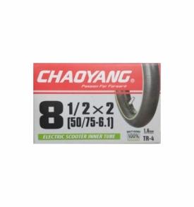Камера 8 1/2x2(50/75-6.1)самокат Chaoyang